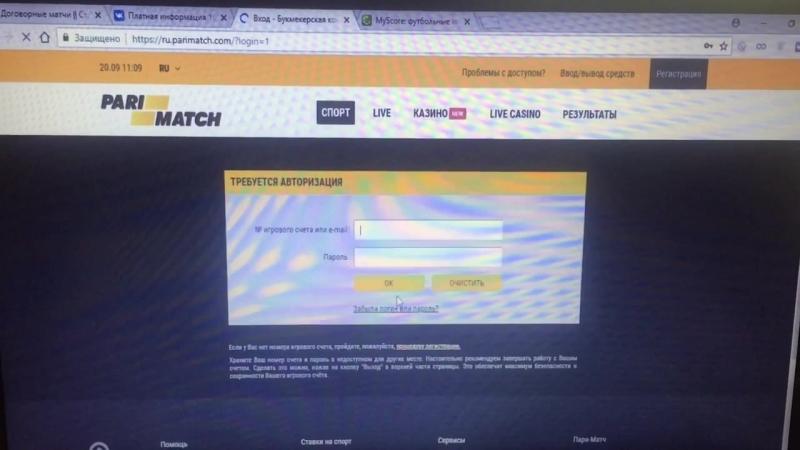 Видео отчёт по платной информации 19.09.18 кф 29 снятый на телефон