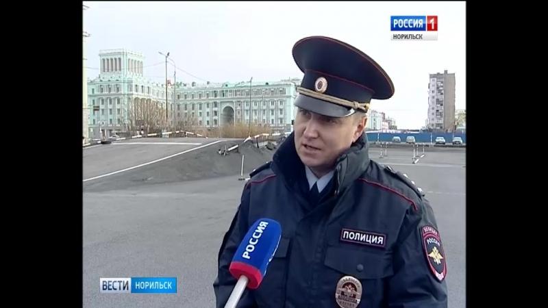 Молодые специалисты российской горно-металлургической компании Норильска приняли участие в конкурсе водительского мастерства.