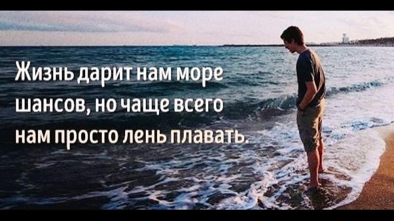 МОРЕ ШАНСОВ с PLANET ETHER от 21.09.18