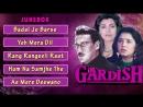 Gardish (1993) Songs _ Full Video Songs _ Jackie Shroff, Dimple Kapadia