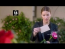 Сериал Люцифер (Lucifer) - 3 сезон 21 серия ПРОМО