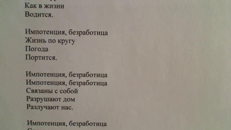 Добрый город, добрый город написал Саша Бутусов