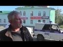 Администрация и бандиты против агитации КПРФ