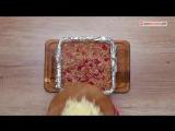 Запеканка с фаршем и рисом - Рецепты от Со Вкусом