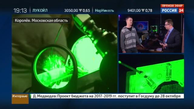 Новости на Россия 24 • Энергия над крышами в Королеве прошел необычный эксперимент