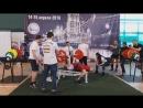 Открытый Чемпионат Центрального федерального округа г.Москва IPL/СПР