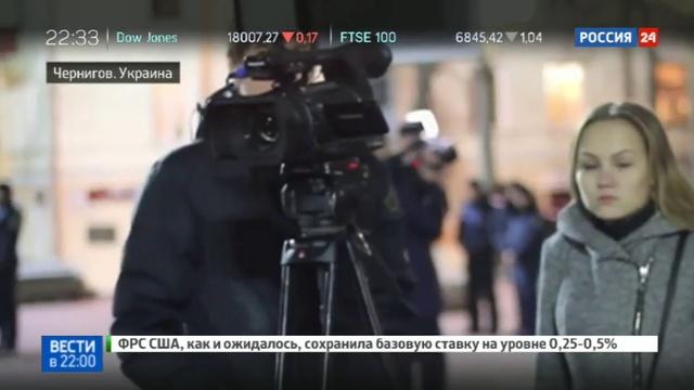 Новости на Россия 24 • Концерт Светланы Лободы в Чернигове чуть не сорвали националисты