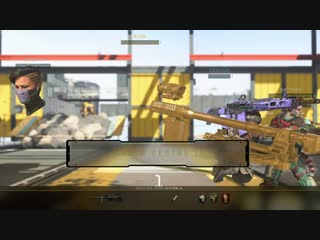 I think my game is having a seizure. black ops 4