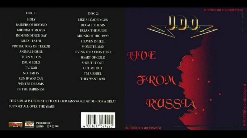U.D.O. - Live from Russia - 2001 - Концерт в России - HD 720p - группа Рок Тусов