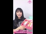 Yabuki Nako individual thank you video (the third stage of National Producers Garden!)