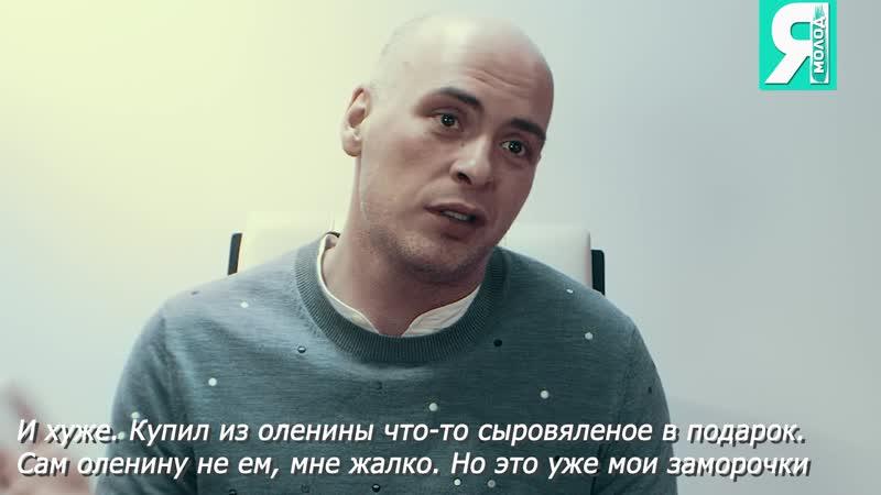 Интервью с Антоном Привольновым