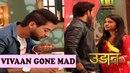 Udaan виван возвращается и ведёт себя странно с имли