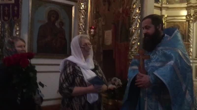 Поздравление отца Александра с днём Ангела :-)