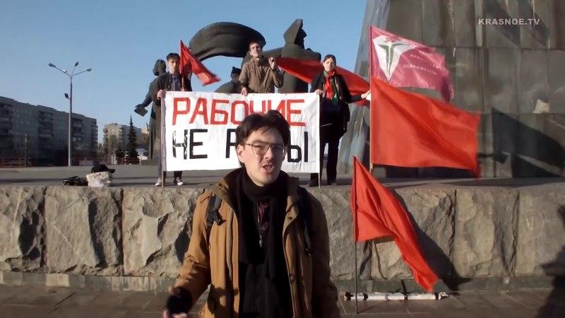 Нижний Новгород. Пикет в защиту трудящихся
