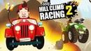 Hill Climb Racing 2 ПЕРВЫЙ ЗАЕЗД! Детский летсплей Игровой мультик про ГОНКИ на ТАЧКАХ