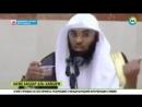 Саудовский священнослужитель отверг теорию вращения Земли вокруг Солнца