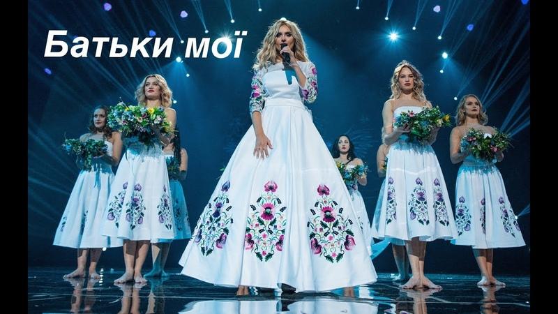 Ірина Федишин - Батьки мої (Київ, 27.11.18)