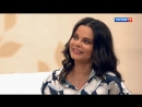Наташа Королева. Судьба человека с Борисом Корчевниковым (Россия, эфир от 01.06.2018)