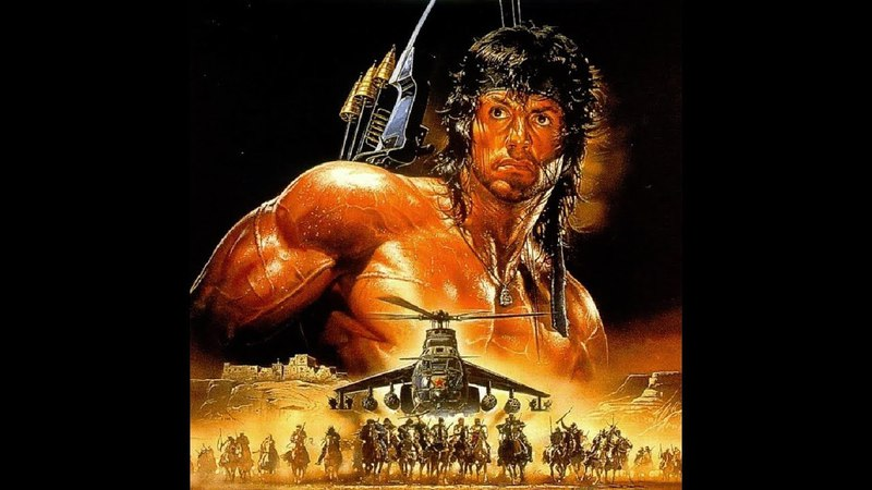 Rambo III. SEGA Genesis. Walkthrough