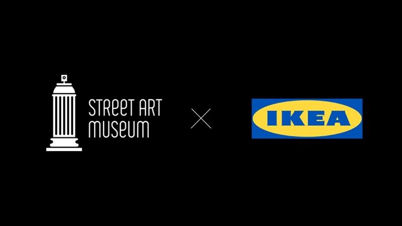 Street Аrt Museum x IKEA | СПЭНСТ