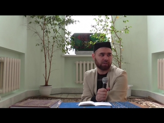Любовь к Аллаhу (часть 9) - Устаз Дауд Аль-Ханафий.mp4