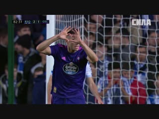 «Реал Сосьедад» - «Сельта». Гол Макси Гомеса
