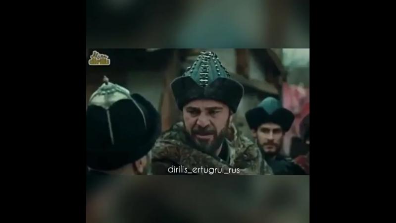 Dirilis_ertugrul_rusBkKtK9DlaE0.mp4