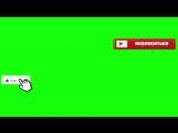 Футаж- лайк и подписка-like and subscribe youtube.mp4