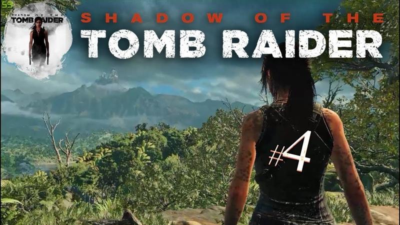 Shadow of the Tomb Raider 4 Как выжить после крушения