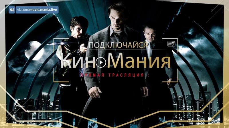 🔴Кино▶Мания HD/:Воины света/Жанр:Ужасы/(2009)