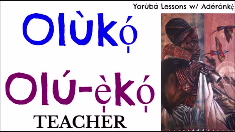 Aderonke. How to Say Teacher, Student, Scholar and Dunce