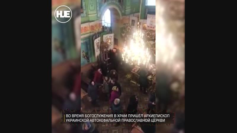 В Тернопольской области в храме подрались священники
