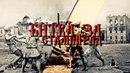 Битва за Сталинград и дорога на Берлин. Стрим Red Bear Iron Front ArmA 3