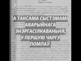 Рассекреченный документ КГБ про ненадёжность реактора ЧАЭС сообщалось еще за 2 года до катастрофы