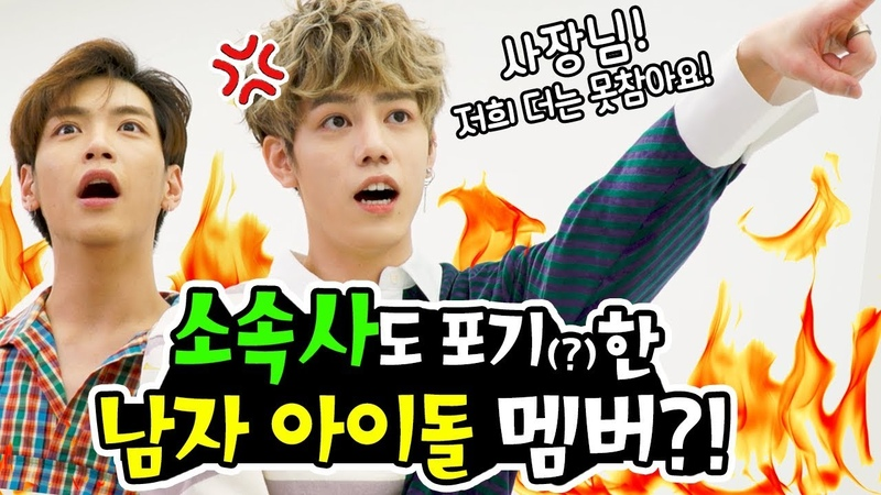 2IDIOTS | Ep.1 - What is the identity of the male idol member ...