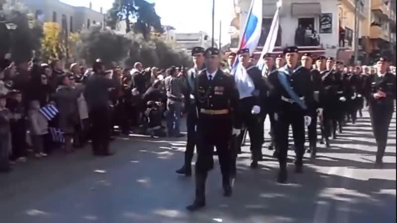Российские морпехи на параде в Греции
