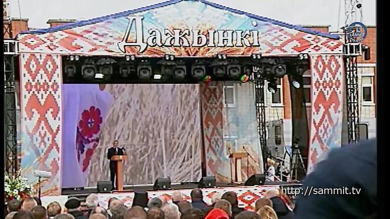 «СаммитТВ» В Верхнедвинске прошли областные «Дожинки»