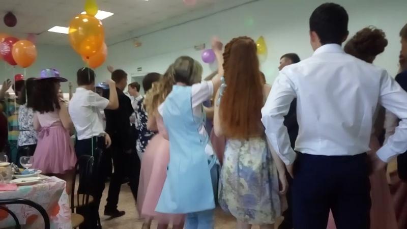 Усолье Школа №1 Выпускной