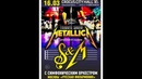 Metallica Tribute Show with symphonic orchestra | Garage Dayz | Crocus City Hall | Moscow