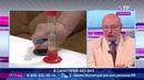 Лысенко: Необходим комплекс мер по повышению инвестиционной привлекательности курортов