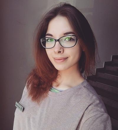 Алина Омётова
