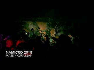 NAMICRO - Ае (prod. Chizabeat) клуб