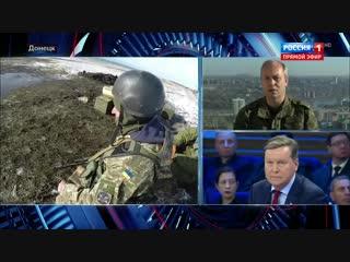 Экстренное заявление Эдуарда Басурина: Украина готовится к наступлению на Донецк!