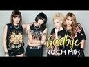 2NE1 - Goodbye ( '안녕 ) Rock Remix by Chris Brooks