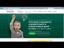 Как улучшить усидчивость и внимательность гиперактивных детей