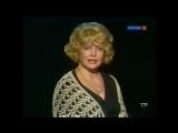 Девушка из Харчевни - Татьяна Доронина (автор - Новелла Матвеева)