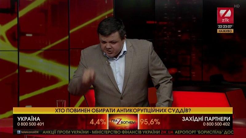 Семенченко до Барни Дехто сидів по кущах щоб потім створити собі героїчну біографію