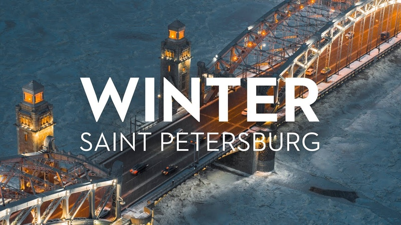 Winter Saint Petersburg Russia 6K. Shot on Zenmuse X7 Drone Зимний Петербург, аэросъёмка