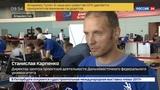 Новости на Россия 24 Успеть за 20 часов молодые профессионалы соревнуются в Дальневосточном университете