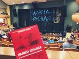 helga_smirnova13 video